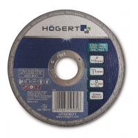 Pjovimo diskas metalui 125mm*1mm steel/inox