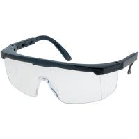 Apsauginiai akiniai nerasojantys