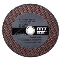 Pjovimo diskas 75mm pneumatiniems įrankiams