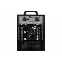Elektrinis šildytuvas 5KW