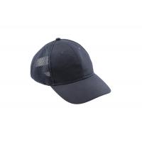 Kepurė su snapeliu HOGERT tamsiai mėlyna